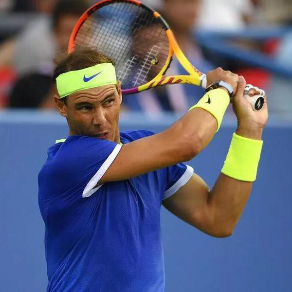 Rafael Nadal's Tennis Racket